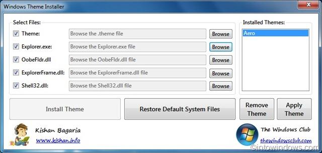 Как заменить системные файлы explorerframe