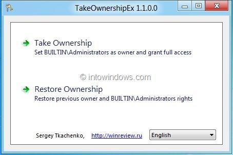 TakeOwnershipEx
