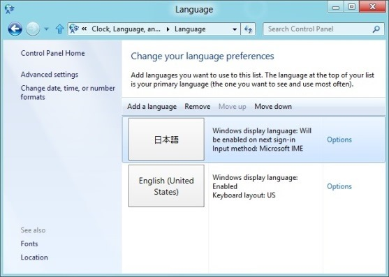 download and install windows 8 language packs step8