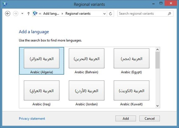 Windows 8 Language Packs Step6