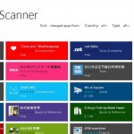 Browse Windows 8 App Store Online