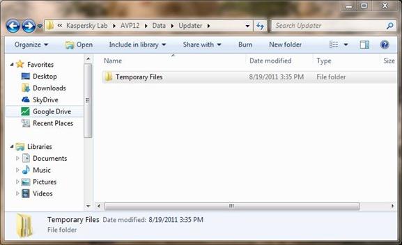 Delete Kaspersky Temporary Files step6