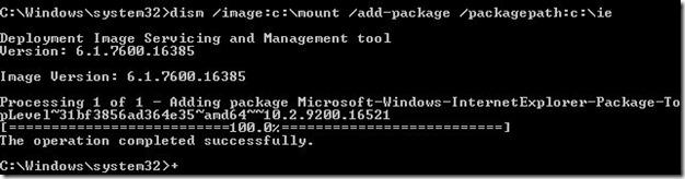 Integrate Internet Explorer 10 into Windows 7 Step16