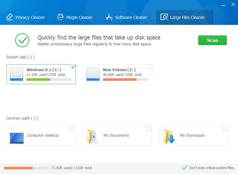 Baidu PC Faster2
