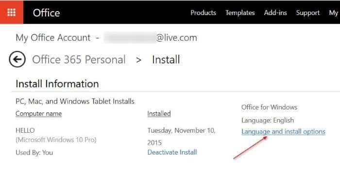 téléchargez l'étape d'installation hors ligne Office 365