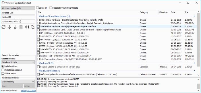 check Windows Update size in Windows 10